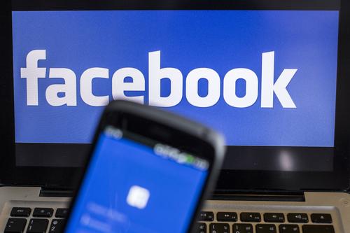 co wie o tobie facebook